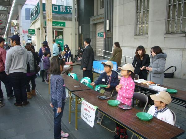 山口銀行_ぼかし