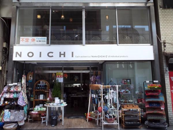 NOICHI